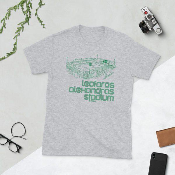 Grey Panathinaikos and Leoforos Alexandras Stadium t-shirt